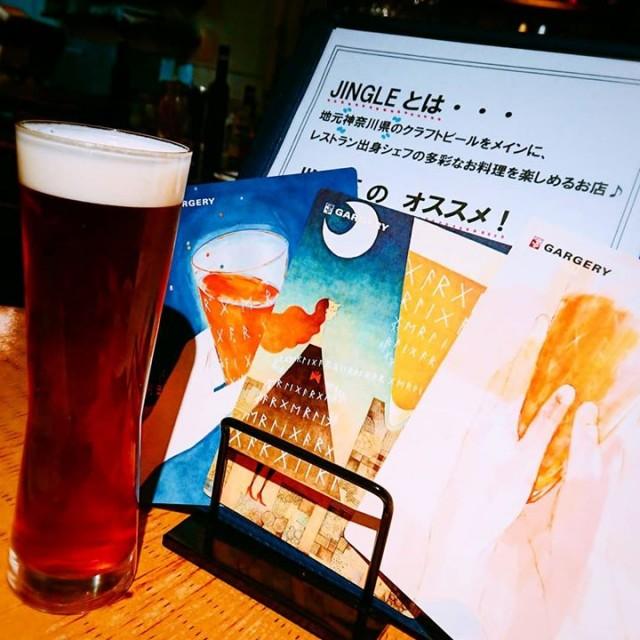 「大人気の黒ビール!」