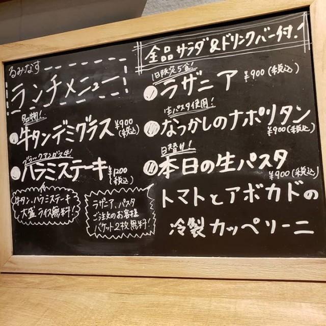 9/3(火)