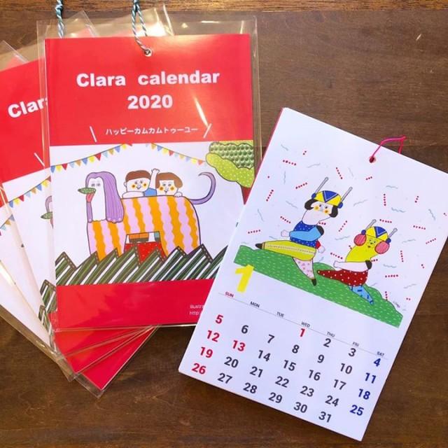 大好評の @claraooooo カレンダー2020‼️残りわずかとなっております🙏💕💕ほっこり癒されるclaraのイラストで来年もハッピー間違いなし😊👍💕💕