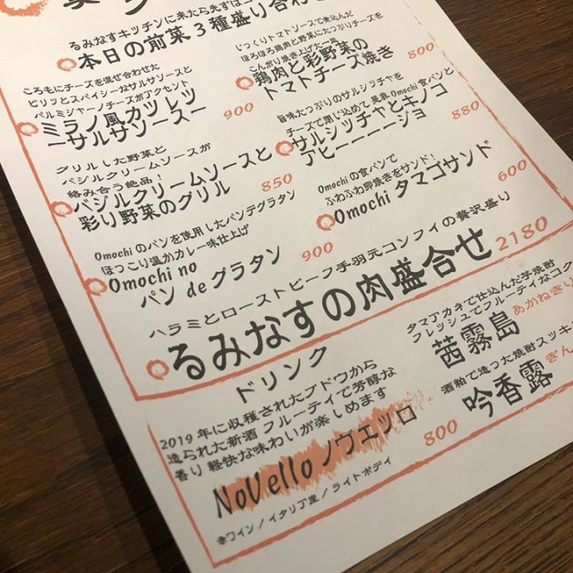 20日17時〜Open!