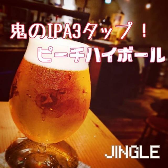 「鬼のIPA3タップ&ピーチハイボール!」