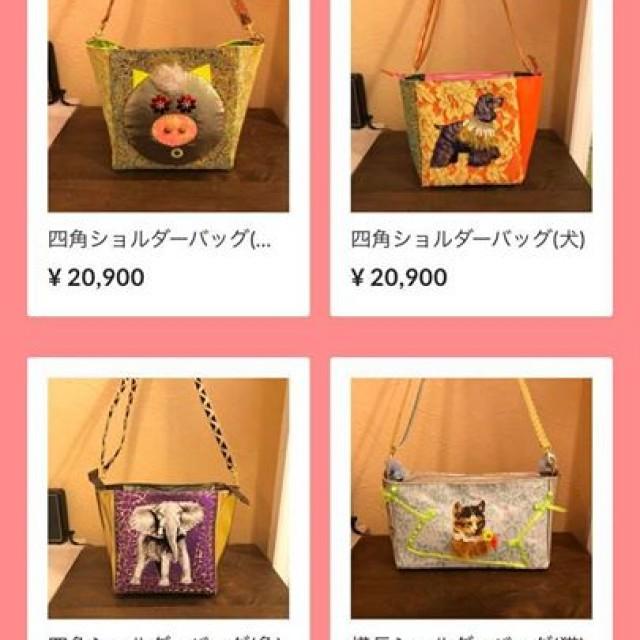 ネットショップにまた @woolcubewool のショルダーバッグや色々可愛いもの載せましたので覗いてみてください‼️😊🙏💕